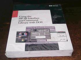 USING THE HP-IB INTERFACE AND COMMAND LIBRARY WITH DOS