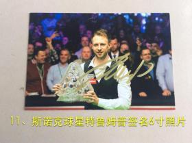 【超珍罕 著名斯诺克选手 新科世锦赛冠军 特鲁姆普 签名  6寸照片】==== 保真 来自知名藏友