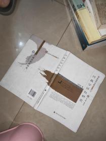 诉讼法学文库(2):行政公诉权研究(2013)
