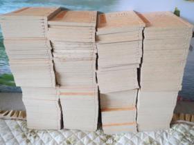 嘉庆重修一统志 全210册560卷    品相全好 180厘米高