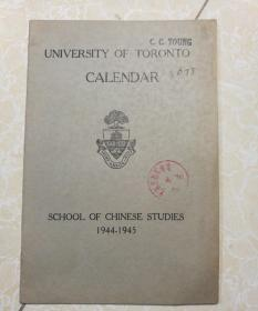 UNIVERSITY  OF TORONTO CALENDAR 1944--1945 多伦多大学的日历.