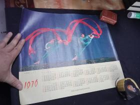1976年红绸舞年历画39-33厘米