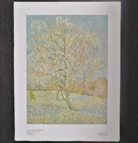 梵高 盛开的桃树 荷兰印刷 42x32cm 33x24cm