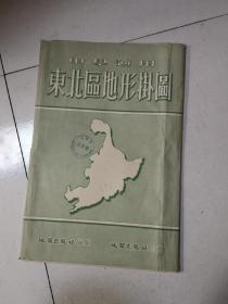 1955年彩色地图   东北区地形挂图107--112厘米