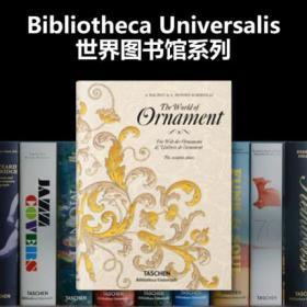 【BU 世界图书馆系列】The World of Ornament 古典装饰花纹图形图案艺术设计 纹样设计 英文原版书籍