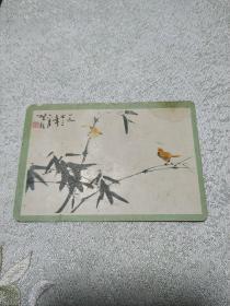 1974年年历片,名家绘画版花鸟画,湖北人民出版社