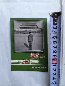32643老照片《北京天安门》品相见图