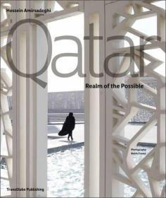 Qatar: Realm of the Possible