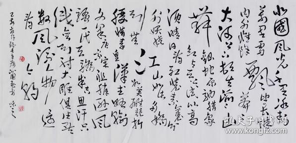 当代艺术家协会副主席王丞手写 !  沁园春雪19145