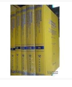 海关总署档案馆藏未刊中国旧海关出版物(1860-1949)(16-20)         9F25d