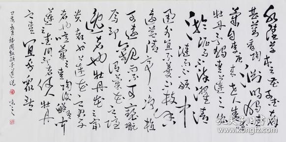 當代藝術家協會副主席王丞手寫!  愛蓮說19159