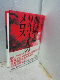 日文原版【看图】