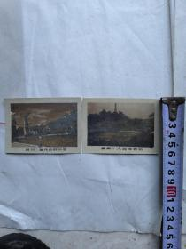 32644老照片《广州——人民体育坊——越秀山游泳池》两张(品相见图)1959.3参加省运会