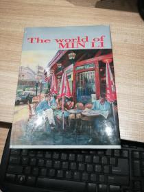 The  World  Of  MIN  LI  李民的世界