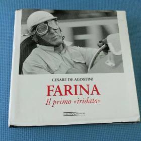 FARINA(法里纳)