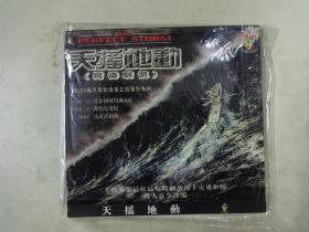 DVD:天摇地动(2碟)