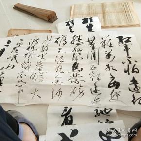 民间书法作品毛泽东诗词