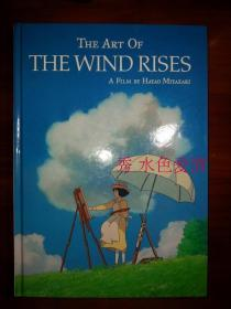 The Art of the Wind Rises 宫崎骏 起风了 英文原版 设定
