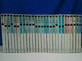 江户时代 27本 筑摩书房 帯函套 江户时代的百科全书
