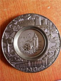 中国大连 浮雕合金挂盘