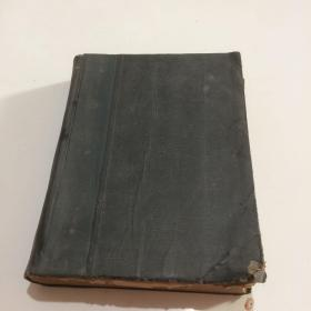 应用数学第16卷--振动论 (日文版精装,昭和18年3月30日 二版)