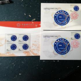 邮票丶明信片