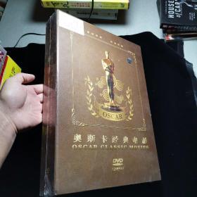 DVD光盘 奥斯卡经典电影(128部完整版,32谍8开超大硬盒精装未拆封,)馆藏
