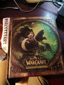 THE ART OF WORLD OF WARCRAFT MISTS OF PANDARIA