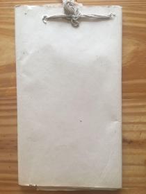 老纸(土纸20页薄棉纸12页)