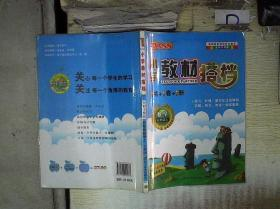数学五年级上(人教版)(1书+1卷+1册)2012.06印刷PASS小学教材搭档·