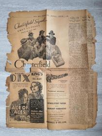 SOUTH CHINA MORINING POST 南华早报 1934年 5月7日 印 包邮挂刷