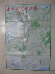 南京交通旅游图(2015版)江苏省交通旅游图 南京市域图 南京地铁示意图