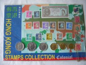 殖民地时代香港邮票