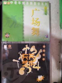 中老年健身舞教学系列:VCD+CD 两碟合售