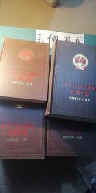 中华人民共和国法规汇编 1981年1-12月,1983.1-12,1985.1-12, 1988......1-12,  4本合售