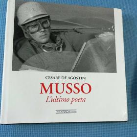 MUSSO(穆索)