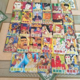 井上雄彦、灌篮高手、第1-31册 正版漫画书 缺2.15.两本