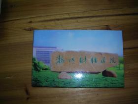 中国邮政明信片:邮资明信片《浙江财经学院》 1套6张全