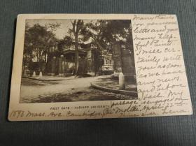 1900s美国哈佛大学西门实寄明信片一张