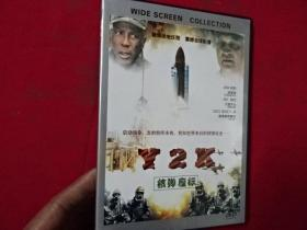 DVD -核弹坐标