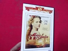DVD 电影-苦欲