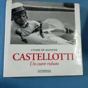 CASTELLOTTI(卡斯特罗蒂)