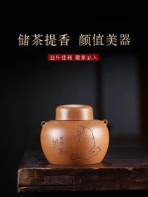 宜兴紫砂原矿老段泥茶仓达摩参禅/全手工刻绘精品