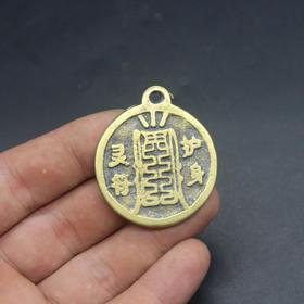 古币铜钱收藏仿古风水铜钱护身灵符花钱压胜钱特价促销
