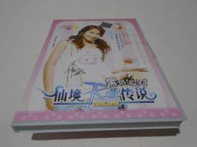 光盘:仙境传说-黑色派对 (CD)