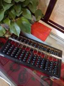 中国五大发明之一:珠算·老算盘