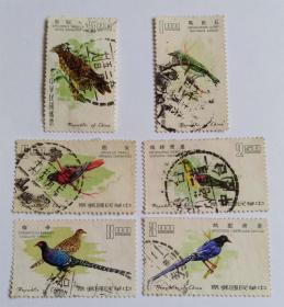台湾专49鸟类信销邮票