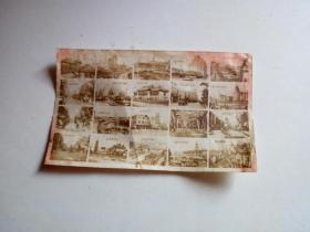 老照片 上海