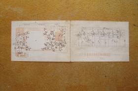 67-5型半导体收音机电原理图