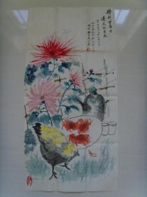 何家麒:画:待到重阳日 (中国书法艺术研究院艺术委员会会员)